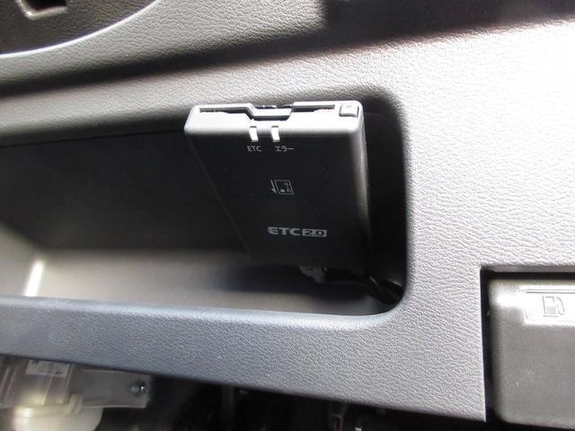 T 先進安心パッケージ 先進快適パッケージ 純正9インチナビ MM318D-LM フルセグTV フロント・リアソナー 純正15インチアルミ オートライト Fフォグ LED 車検令和4年8月 ETC(33枚目)