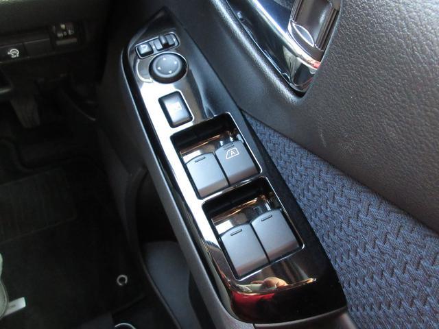 T 先進安心パッケージ 先進快適パッケージ 純正9インチナビ MM318D-LM フルセグTV フロント・リアソナー 純正15インチアルミ オートライト Fフォグ LED 車検令和4年8月 ETC(34枚目)