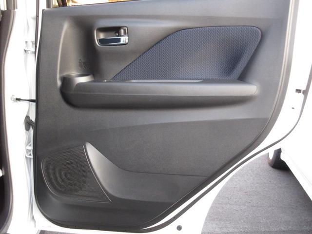 T 先進安心パッケージ 先進快適パッケージ 純正9インチナビ MM318D-LM フルセグTV フロント・リアソナー 純正15インチアルミ オートライト Fフォグ LED 車検令和4年8月 ETC(45枚目)