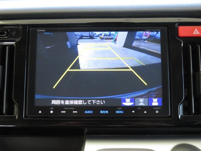 G・ターボパッケージ アップル1年保証付き ワンオーナー 純正メモリーナビTV バックカメラ TEIN車高調 ブリッツマフラー 社外16AW ドラレコ パドルシフト スマートキー クルコン 安全装備付き(11枚目)