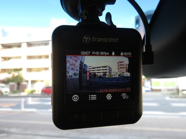 G・ターボパッケージ アップル1年保証付き ワンオーナー 純正メモリーナビTV バックカメラ TEIN車高調 ブリッツマフラー 社外16AW ドラレコ パドルシフト スマートキー クルコン 安全装備付き(12枚目)