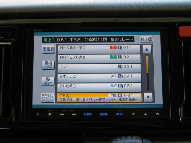 G・ターボパッケージ アップル1年保証付き ワンオーナー 純正メモリーナビTV バックカメラ TEIN車高調 ブリッツマフラー 社外16AW ドラレコ パドルシフト スマートキー クルコン 安全装備付き(51枚目)