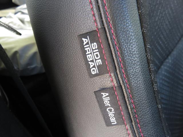G・ターボパッケージ アップル1年保証付き ワンオーナー 純正メモリーナビTV バックカメラ TEIN車高調 ブリッツマフラー 社外16AW ドラレコ パドルシフト スマートキー クルコン 安全装備付き(64枚目)