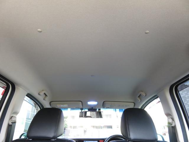 G・ターボパッケージ アップル1年保証付き ワンオーナー 純正メモリーナビTV バックカメラ TEIN車高調 ブリッツマフラー 社外16AW ドラレコ パドルシフト スマートキー クルコン 安全装備付き(75枚目)