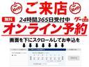 F アップル保証1年付き 禁煙車 純正オーディオ キーレスキー レベライザー ドアバイザー(59枚目)