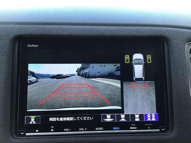 RS・ホンダセンシング 2年間走行無制限保証付き メモリーナビ フルセグTV バックカメラ ETC シートヒーター LEDヘッドライト スマートキー アイドリングストップ ワンオーナー(11枚目)