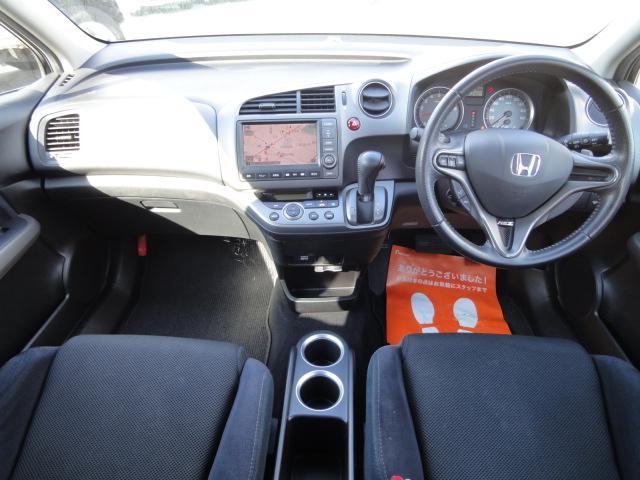 RSZ特別仕様車 HDDナビエディション(2枚目)
