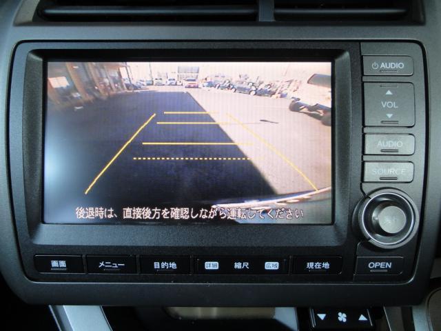 RSZ特別仕様車 HDDナビエディション(3枚目)