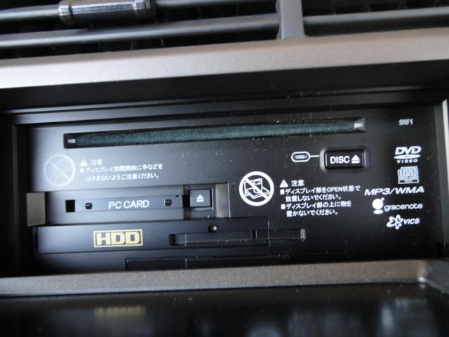 RSZ特別仕様車 HDDナビエディション(5枚目)