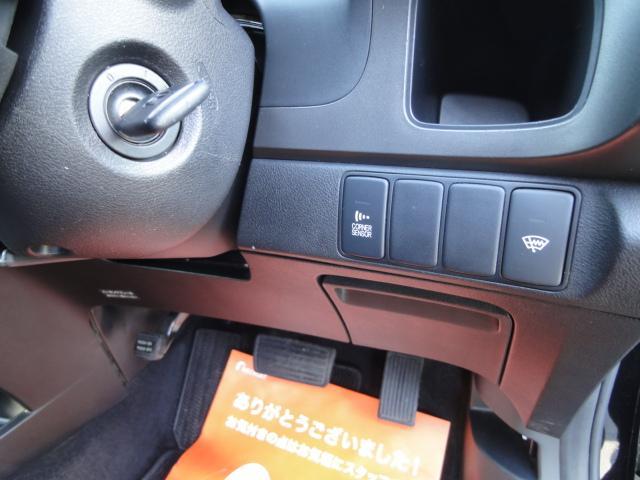 RSZ特別仕様車 HDDナビエディション(7枚目)