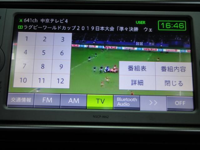 ラジオ ブルートウースオーディオ ワンセグテレビ SD・CD再生 走行中視聴できます