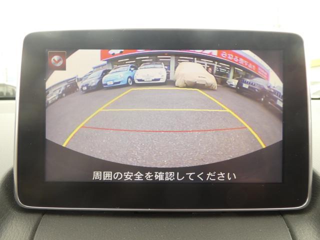 13S Lパッケージ メモリーナビ フルセグ Bカメラ(5枚目)