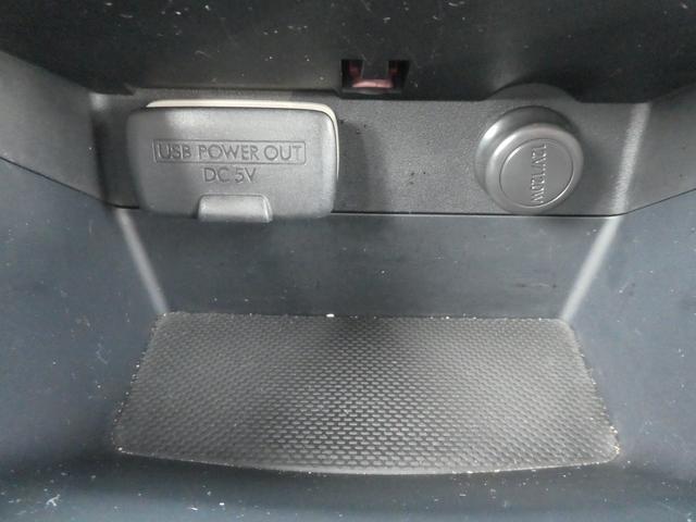 「スバル」「WRX STI」「セダン」「広島県」の中古車29