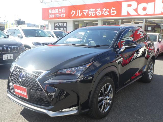 「レクサス」「NX」「SUV・クロカン」「広島県」の中古車4