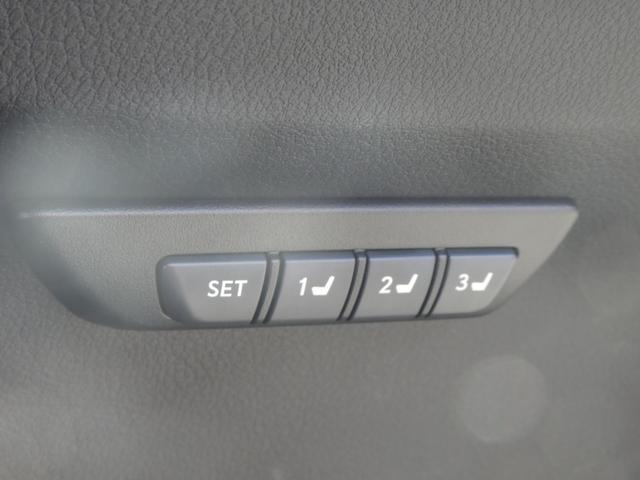 「レクサス」「NX」「SUV・クロカン」「広島県」の中古車35