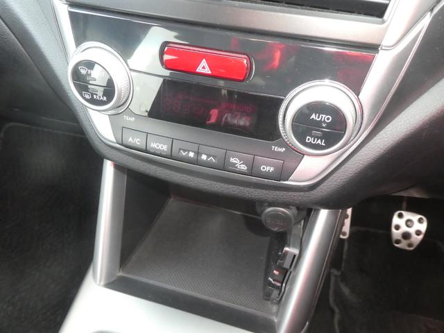 「スバル」「フォレスター」「SUV・クロカン」「広島県」の中古車19