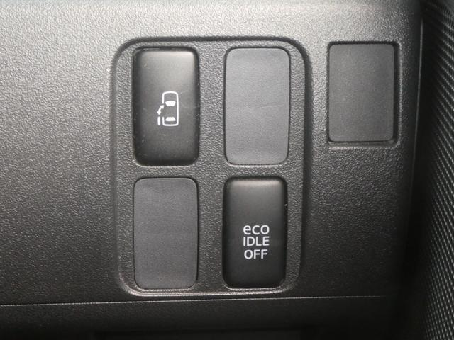 カスタムX 社外HDDナビ フルセグ Bluetooth接続 HIDヘッドライト フォグ アイドリングストップ 左電動スライド 電動格納ミラー ETC(20枚目)