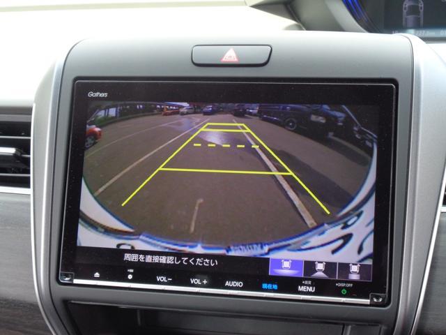 ハイブリッド・EX ホンダセンシング/ギャザース9インチプレミアムインターナビ/ドラレコ/前席シートヒーター/バックカメラ/両側電動スライドドア/LEDヘッドライト/Bluetooth/ETC/アイドリングストップ(22枚目)