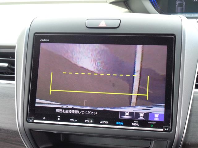 ハイブリッド・EX ホンダセンシング/ギャザース9インチプレミアムインターナビ/ドラレコ/前席シートヒーター/バックカメラ/両側電動スライドドア/LEDヘッドライト/Bluetooth/ETC/アイドリングストップ(23枚目)