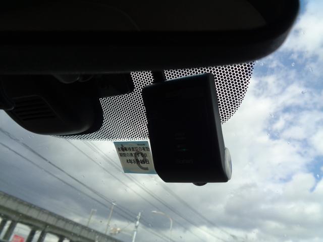 ハイブリッド・EX ホンダセンシング/ギャザース9インチプレミアムインターナビ/ドラレコ/前席シートヒーター/バックカメラ/両側電動スライドドア/LEDヘッドライト/Bluetooth/ETC/アイドリングストップ(29枚目)
