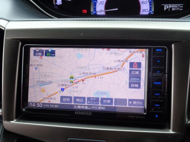 Fリミテッド デュアルカメラブレーキサポート装着車 純正メモリーナビ 後席モニターフリップダウン フルセグTV 両側電動スライドドア アイドリングストップ LEDヘッドライト Bluetooth(23枚目)