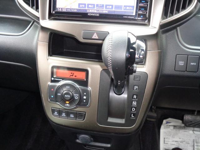 Fリミテッド デュアルカメラブレーキサポート装着車 純正メモリーナビ 後席モニターフリップダウン フルセグTV 両側電動スライドドア アイドリングストップ LEDヘッドライト Bluetooth(24枚目)