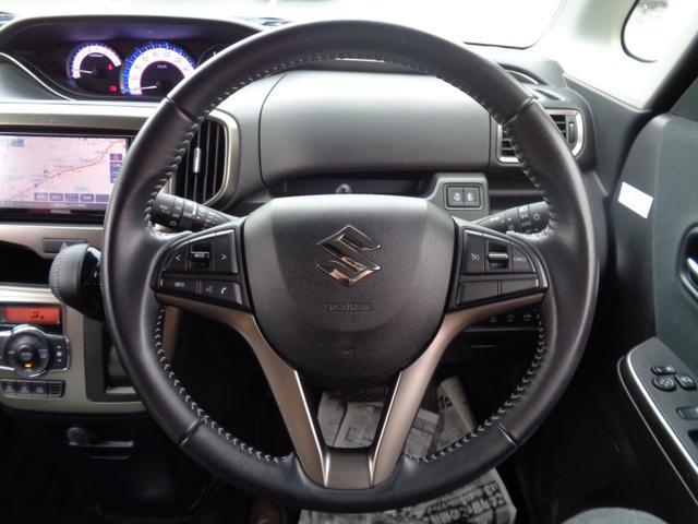 Fリミテッド デュアルカメラブレーキサポート装着車 純正メモリーナビ 後席モニターフリップダウン フルセグTV 両側電動スライドドア アイドリングストップ LEDヘッドライト Bluetooth(25枚目)