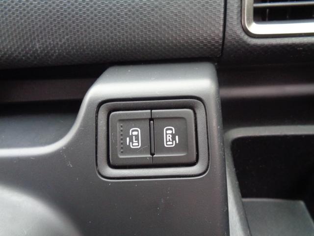 Fリミテッド デュアルカメラブレーキサポート装着車 純正メモリーナビ 後席モニターフリップダウン フルセグTV 両側電動スライドドア アイドリングストップ LEDヘッドライト Bluetooth(28枚目)
