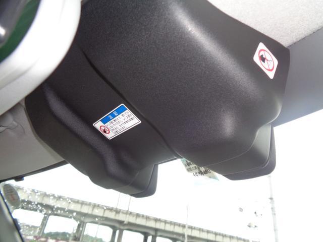 Fリミテッド デュアルカメラブレーキサポート装着車 純正メモリーナビ 後席モニターフリップダウン フルセグTV 両側電動スライドドア アイドリングストップ LEDヘッドライト Bluetooth(31枚目)