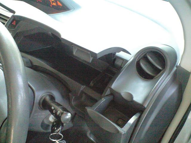 F 禁煙車 ドライブレコーダー付き(19枚目)