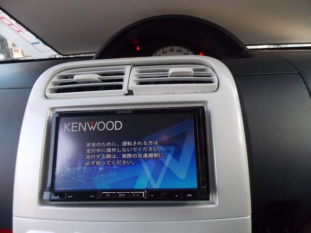 GS 4WD片側電動スライドドア(13枚目)