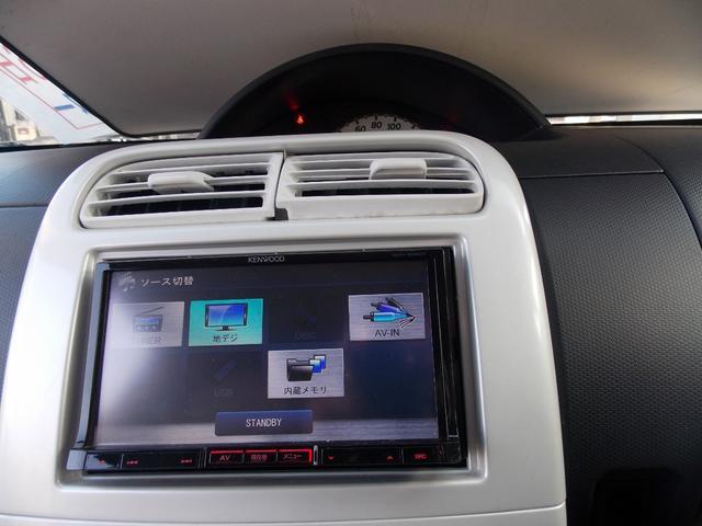 GS 4WD片側電動スライドドア(15枚目)