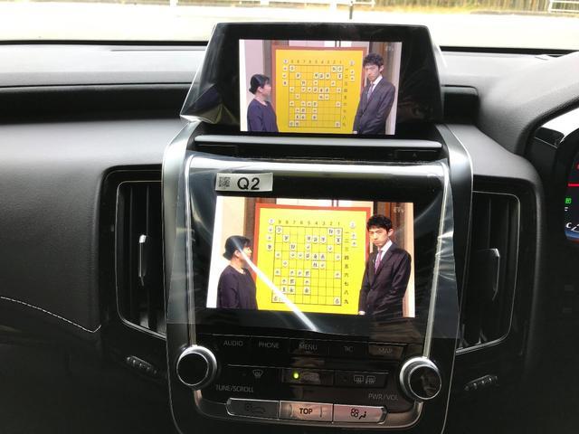 「トヨタ」「クラウンハイブリッド」「セダン」「岐阜県」の中古車4