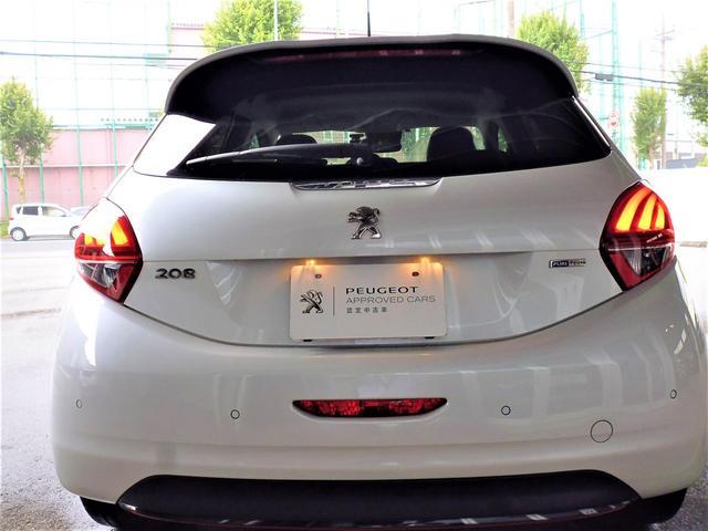 「プジョー」「プジョー 208」「コンパクトカー」「東京都」の中古車4