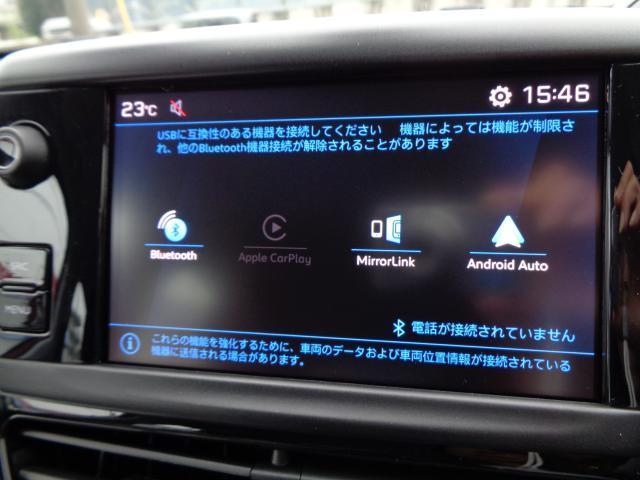 Style 5MT 新車保証継承 登録済み未使用車(9枚目)