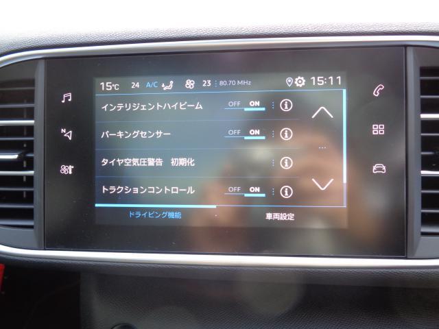 「プジョー」「プジョー 308」「ステーションワゴン」「神奈川県」の中古車8