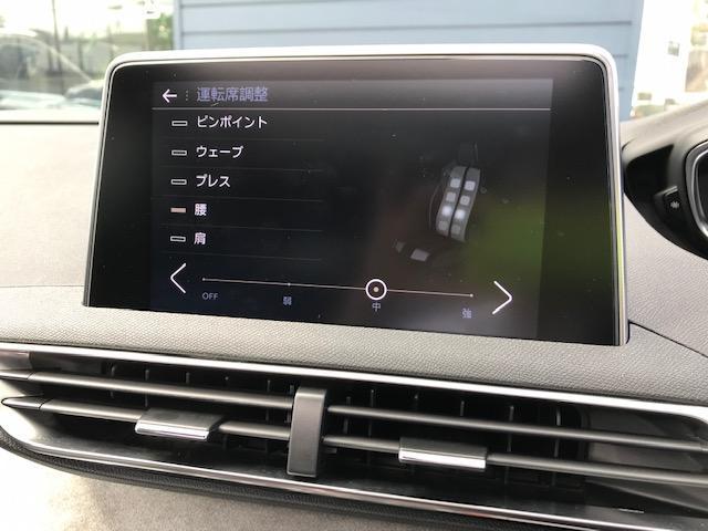 「プジョー」「プジョー 5008」「SUV・クロカン」「神奈川県」の中古車13
