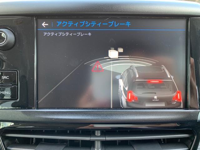「プジョー」「プジョー 2008」「SUV・クロカン」「神奈川県」の中古車12