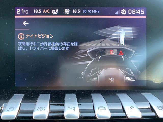 「プジョー」「プジョー 508」「セダン」「神奈川県」の中古車7