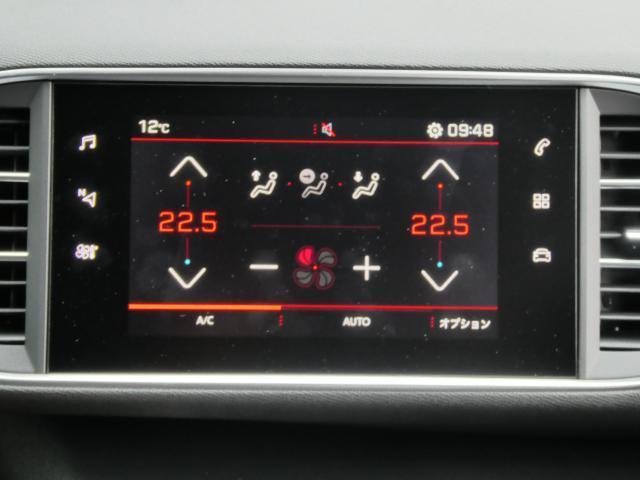 GT ブルーHDi クリーンディーゼルターボ 8速AT 新車保証継承 純正ナビTV ETC 自動ハイビームLEDライト アクティブクルコン レーンキープアシスト ブラインドスポットモニター 後カメラ 前後ソナー(9枚目)