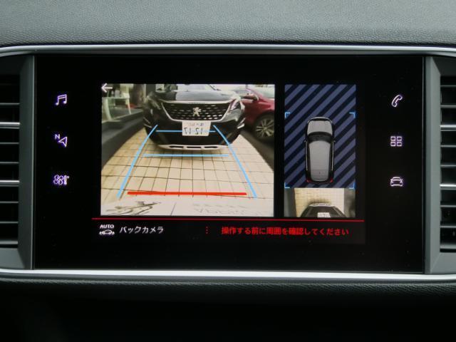 GT ブルーHDi クリーンディーゼルターボ 8速AT 新車保証継承 純正ナビTV ETC 自動ハイビームLEDライト アクティブクルコン レーンキープアシスト ブラインドスポットモニター 後カメラ 前後ソナー(10枚目)