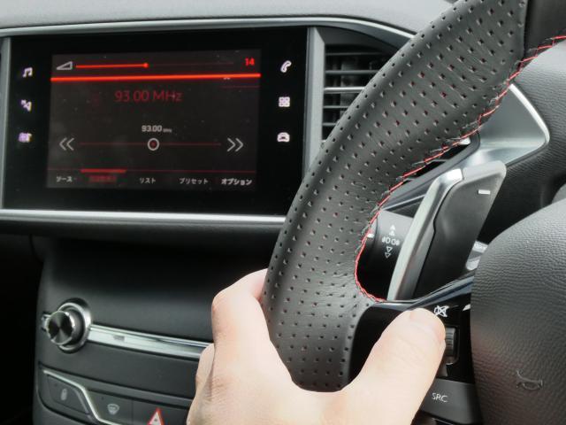 GT ブルーHDi クリーンディーゼルターボ 8速AT 新車保証継承 純正ナビTV ETC 自動ハイビームLEDライト アクティブクルコン レーンキープアシスト ブラインドスポットモニター 後カメラ 前後ソナー(11枚目)