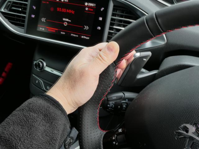 GT ブルーHDi クリーンディーゼルターボ 8速AT 新車保証継承 純正ナビTV ETC 自動ハイビームLEDライト アクティブクルコン レーンキープアシスト ブラインドスポットモニター 後カメラ 前後ソナー(14枚目)