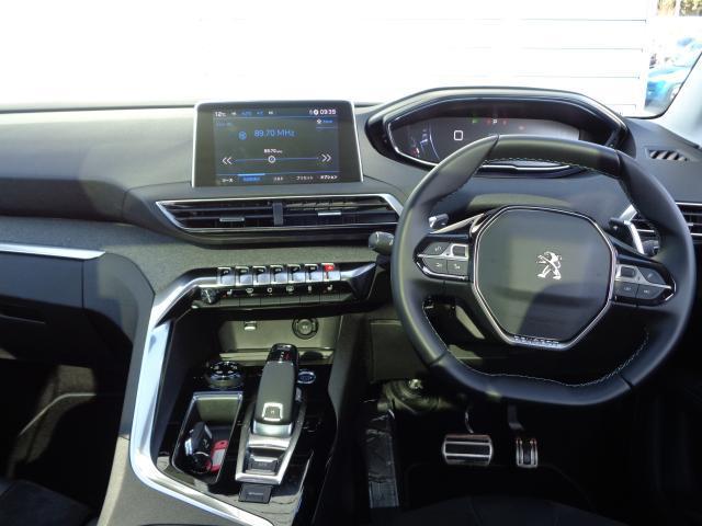 クロスシティ ブルーHDi 限定車 新車保証継承 パノラミックサンルーフ メモリー機能電動シート シートヒーター 自動ハイビームLED アダプティブクルコン 後カメラ 前後ソナー ハンズフリー電動テールゲート 18inAW(5枚目)
