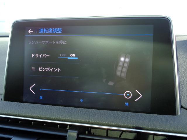 クロスシティ ブルーHDi 限定車 新車保証継承 パノラミックサンルーフ メモリー機能電動シート シートヒーター 自動ハイビームLED アダプティブクルコン 後カメラ 前後ソナー ハンズフリー電動テールゲート 18inAW(11枚目)