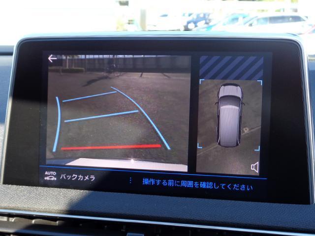 クロスシティ ブルーHDi 限定車 新車保証継承 パノラミックサンルーフ メモリー機能電動シート シートヒーター 自動ハイビームLED アダプティブクルコン 後カメラ 前後ソナー ハンズフリー電動テールゲート 18inAW(20枚目)