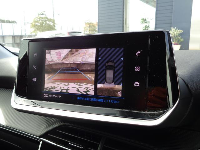 アリュール 新車保証継承 1.2ターボ 8速AT 純正ナビTV ETC アクティブクルコンSTOPGO 前後ソナー 後カメラ アップルアンドロイド対応 ワイヤレススマホチャージ 16inAW(16枚目)