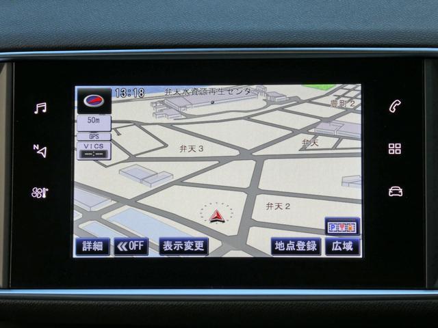 GTライン 新車保証継承 フルLEDライト 純正ナビ ETC(7枚目)