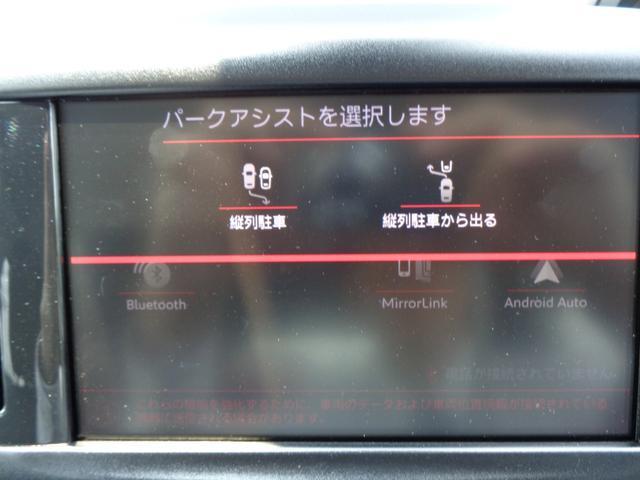 GTライン ブラックパック 新車保証継承(9枚目)
