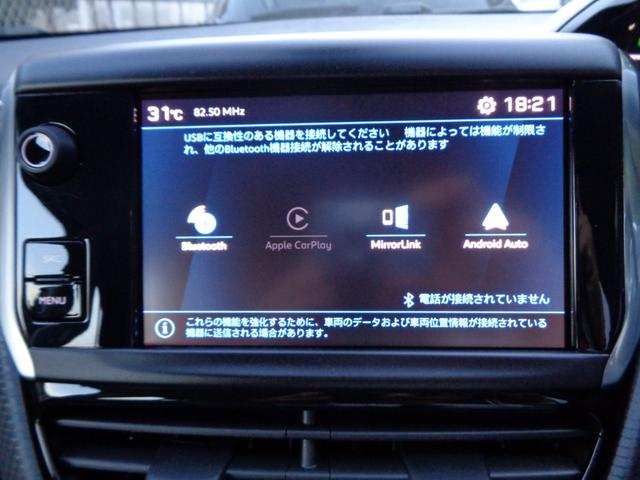 Style 5MT 登録済未使用車 新車保証継承(7枚目)